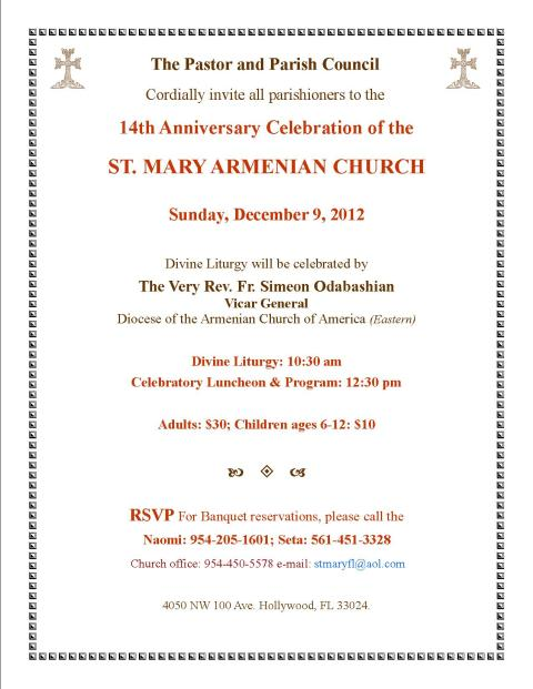 Church 14th Anniversary Flyer, revised - 2012
