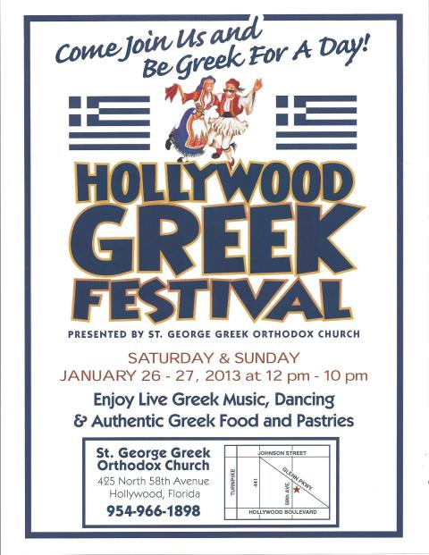 Hollywood Greek Festival_1.26