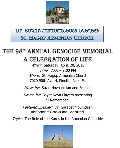 SHAC-Genocide-Memorial-Poster-4