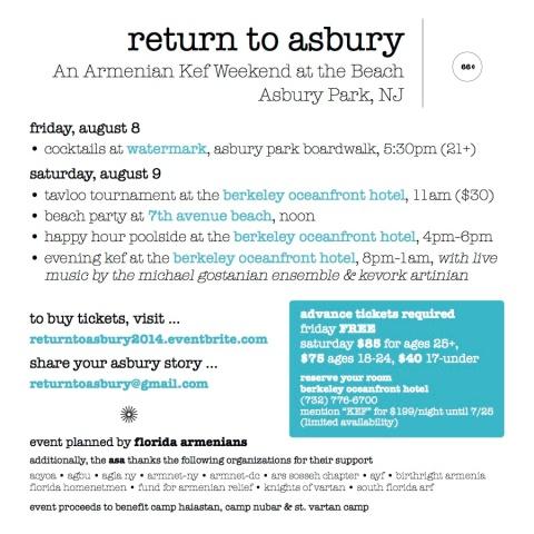 R2Asbury 2014_back