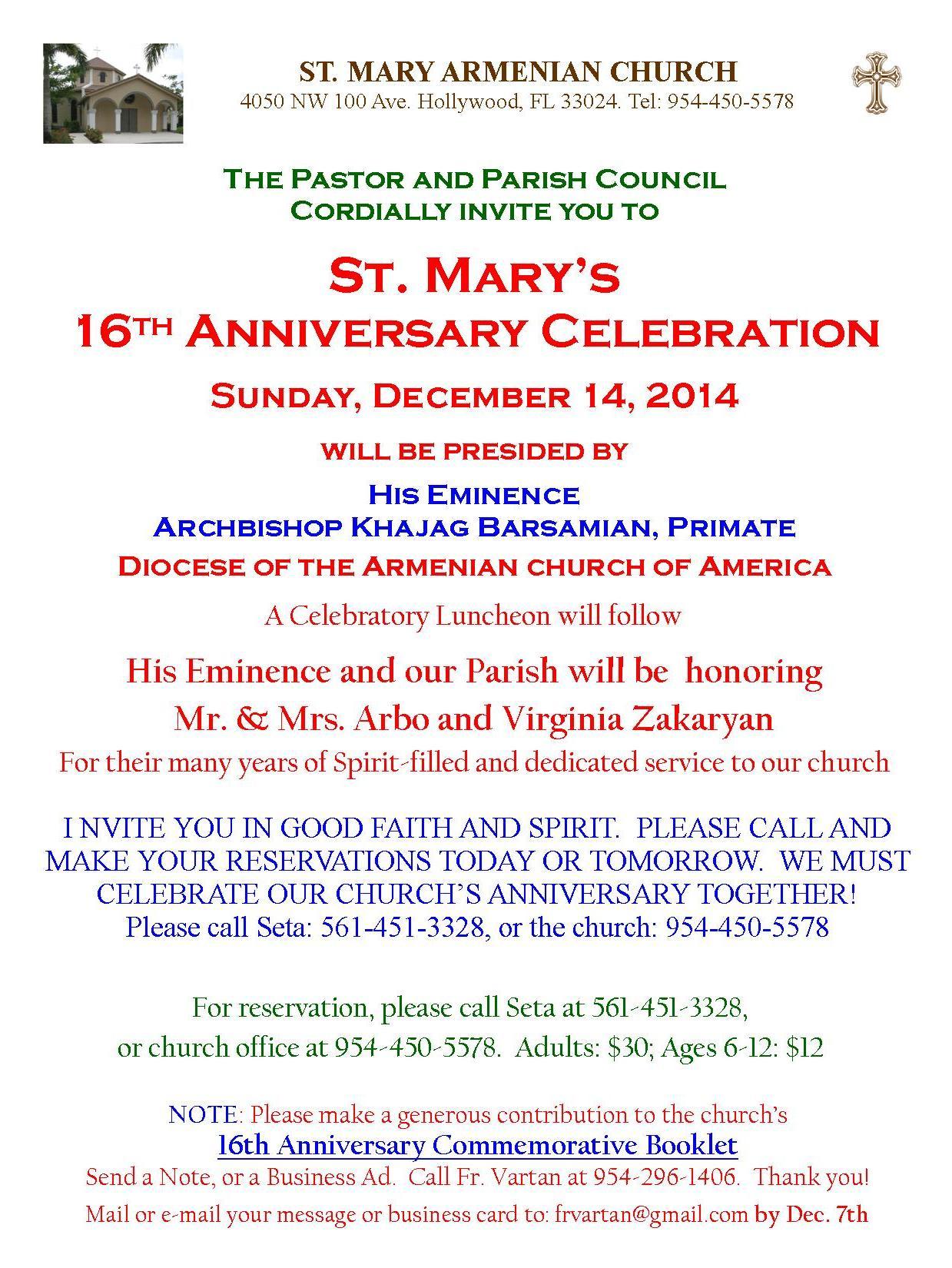 st mary s 16th anniversary celebration