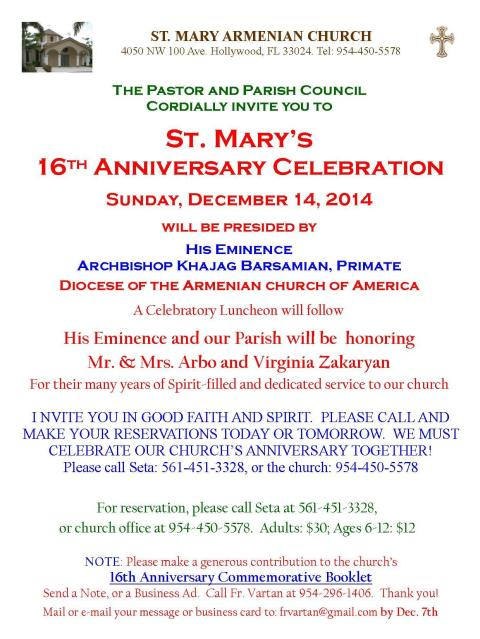 Church 16th Anniversary flyer, 2014 - Color