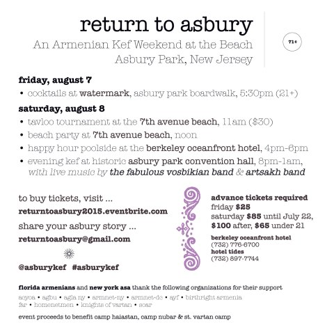 Asbury2015finalinvite2