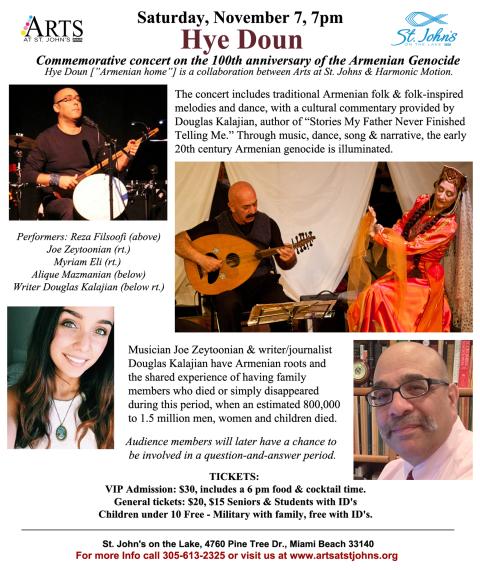 Armenian concert flyer