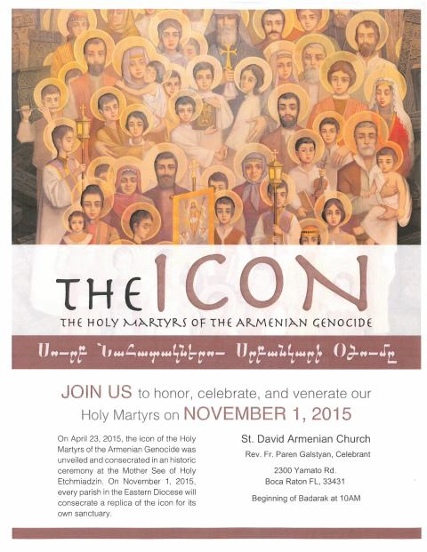 Holy Icon-2015