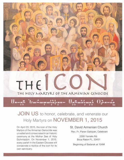 Holy Icon-2015