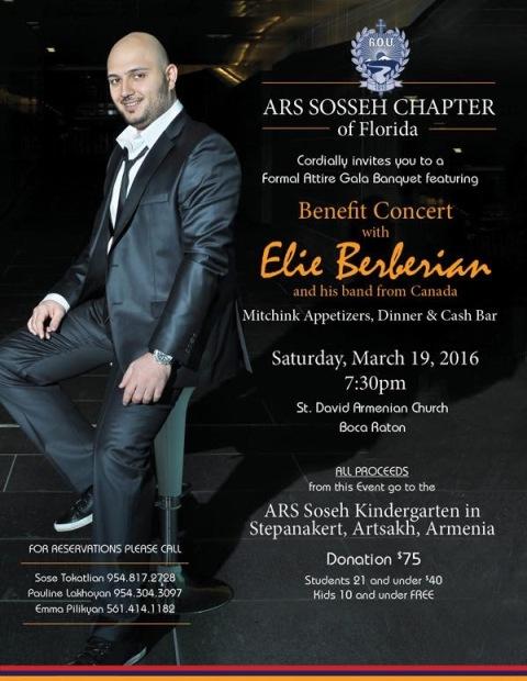ARS-Berberian concert-2016