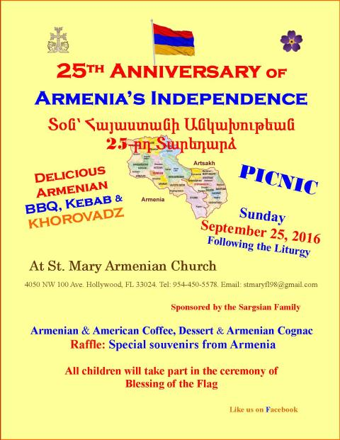 armenias-25th-independence-day-picnic-2016