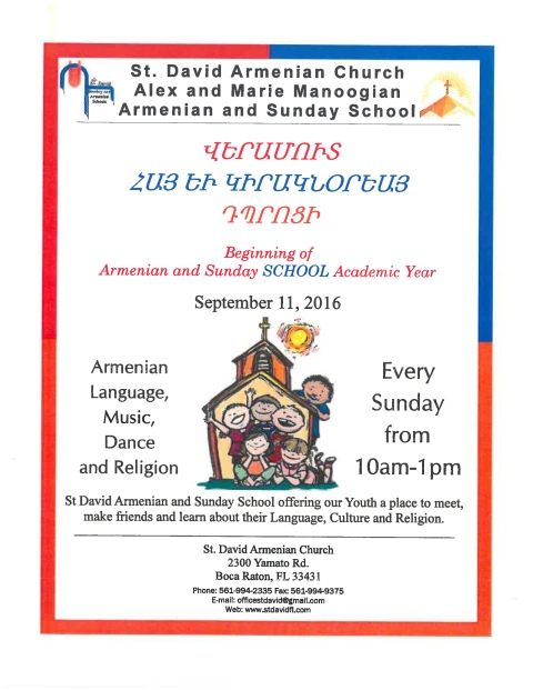 SDAC Sunday School_09.11.16