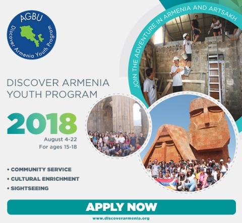 AGBU-Discover Armenia
